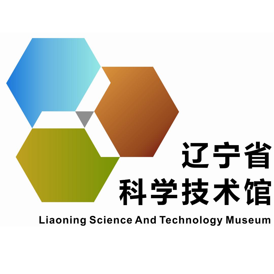 辽宁省科学技术馆