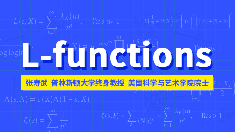 L-functions