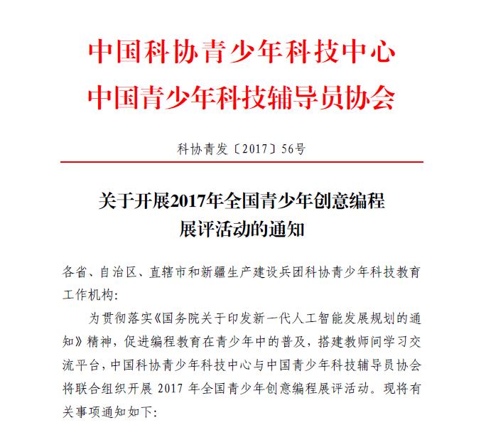 QQ截图20171018171247.png